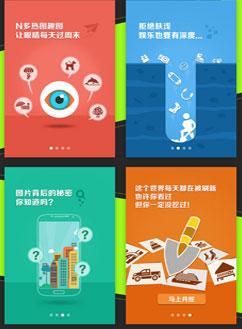 UI设计作品美图app