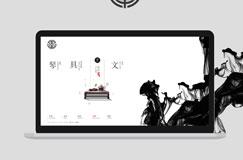 UI设计作品网页设计