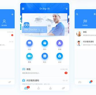 UI设计作品app设计